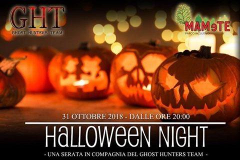 Halloween_Mamete
